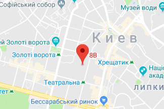 Кондратюк Алла Васильевна частный нотариус