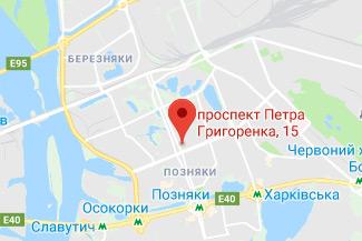 Бригида Владимир Александрович частный нотариус