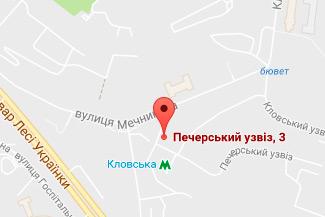 Мазепина Валентина Георгиевна частный нотариус