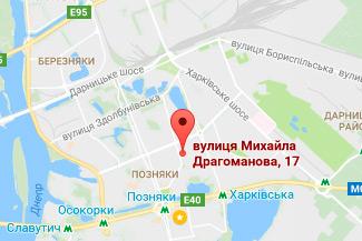 Олефиренко Екатерина Николаевна частный нотариус