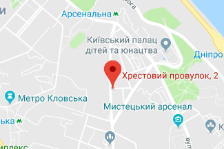 Романюк Оксана Владимировна частный нотариус