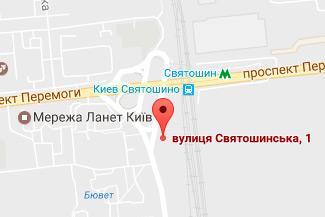 Трубинская Александра Александровна частный нотариус