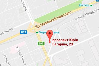 Васильченко Людмила Александровна частный нотариус
