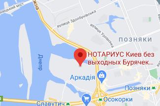 Нотаріус у суботу у Дарницькому районі Києва - Бурячек Інна Миколаївна