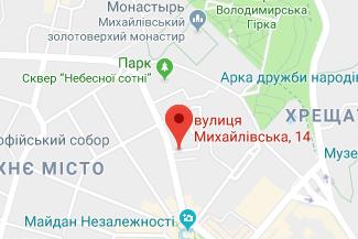 Нотаріус у суботу у Шевченківському районі Києва Матвієнко Оксана Олександрівна
