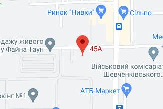 Нотаріус у суботу в Шевченківському районі Києва Пшенишнюк Олеся Анатоліївна