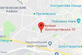 Нотаріус у суботу в Шевченківському районі Києва Виноградова Анна Ігорівна