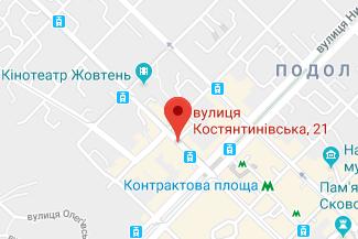 Нотаріус у суботу в Подільському районі Києва Дерев'янко Ольга Віталіївна
