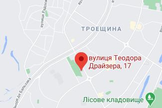 Нотаріус у суботу у Деснянському районі - Ткаченко Наталія Володимирівна