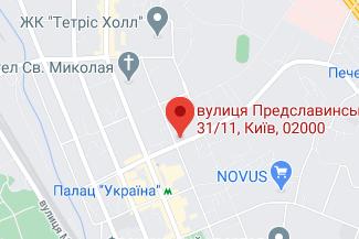 Нотаріус у суботу в Печерському районі Києва - Фоміна Олена Анатоліївна