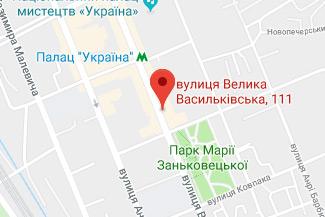 Черленюх Людмила Васильевна частный нотариус