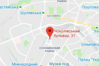 Сергеева-Кожуховская Надежда Викторовна частный нотариус