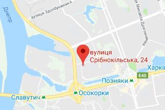 Шпак Антонина Петровна Оберемчук Леся Анатольевна частный нотариус