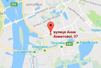 Скутельник Вера Николаевна частный нотариус