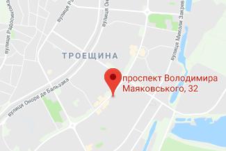 Нотариус в субботу на Троещине Лысенко Ольга Александровна