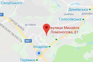 Частный нотариус Прилуцкая Нонна Муратовна