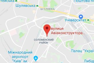 Частный нотариус Чухрий Ольга Степановна