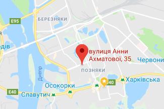 Нотариус в субботу Житняк София Васильевна