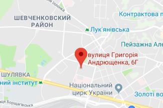 Нотариус в субботу в Шевченковском районе Киева Канайло Наталья Ивановна