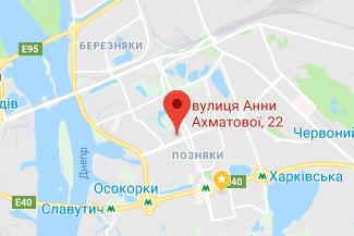 Нотариус в субботу в Дарницком районе Киева Гармаш Юлия Владимировна
