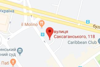 Нотариус в субботу в Шевченковском районе Едигаров Эльвир Михайлович