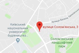 Нотариус в субботу в Соломенском районе Киева Франчук Ирина Анатольевна