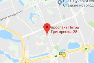 Нотариус в субботу в Дарницком районе Киева Малахов Артем Сергеевич