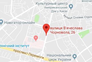 Нотариус в субботу в Шевченковском районе возле проспекта Победы Маляренко Светлана Николаевна