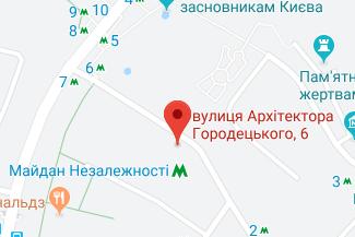 Нотариус в субботу в Печерском районе Киева Горохова Нина Викторовна