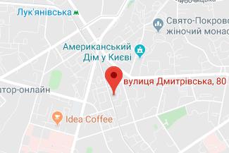 Нотариус в субботу в Шевченковском районе Киева Миргородская Наталья Григорьевна