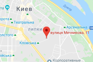 Нотариус в субботу в Печерском районе Сибига Сабрина Эглеровна