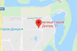Нотариус в субботу в Оболонском районе Киева Капрова Наталья Юрьевна