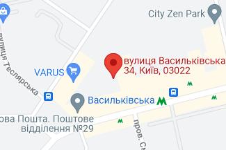 Нотариус в субботу в Голосеевском районе Шамиголова Татьяна Иосифовна