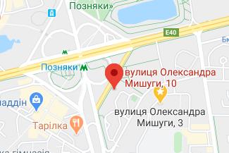 Нотариус в субботу в Дарницком районе Софронюк Светлана Михайловна