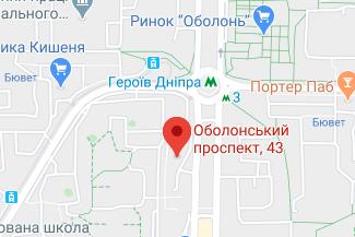 Нотариус в субботу в Оболонском районе - Гончарова Илона Викторовна