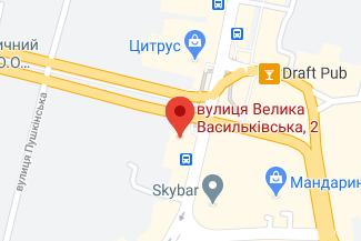 Нотариус в суббуоту в Шевченковском районе - Лизунова Ольга Дмитриевна