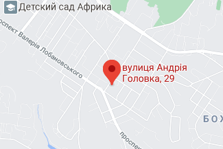Нотариус в субботу в Соломенском районе - Сидоренко Елена Александровна