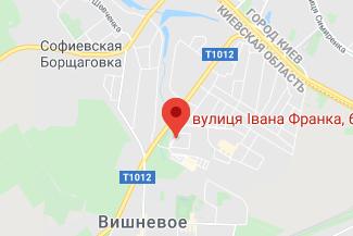 Нотариус в субботу в Киево-Святошинском районе в Софиевской Борщаговке - Войтюк Анастасия Казимировна