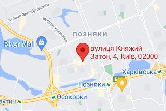 Нотариус в субботу в Дарницком районе - Кулиева Ирина Александровна