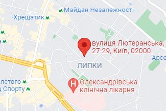 Нотариус в субботу в Печерском районе Киева - Дешко Наталия Михайловна