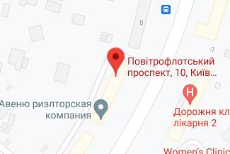 Нотариус в субботу в Соломенском районе Киева - Халявка Наталия Николаевна